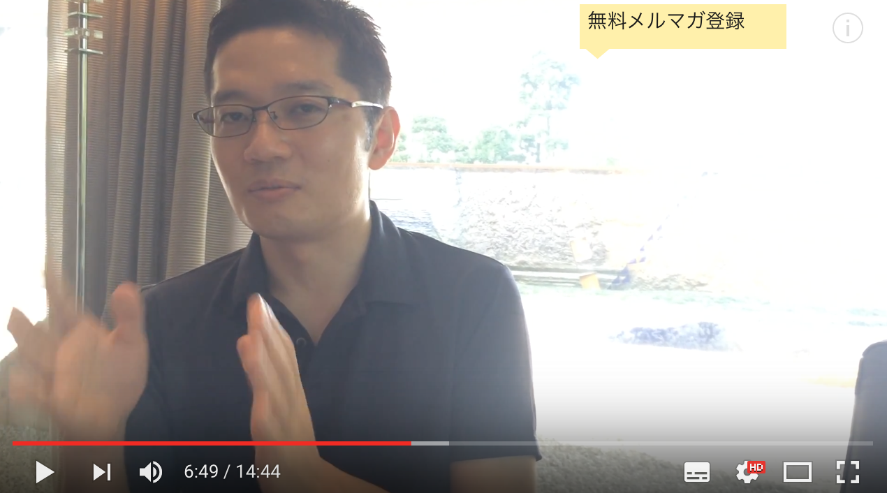 営業セミナー東京:芝郁男さま