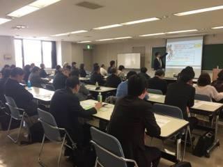 営業セミナー 東京商工会議所