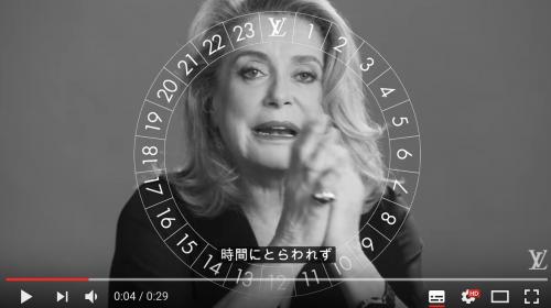 動画ブランディングLouis Vuitton - Tambour Horizon Connected Watch