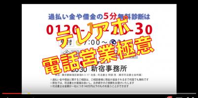 スクリーンショット 2016-02-25 19.41.20
