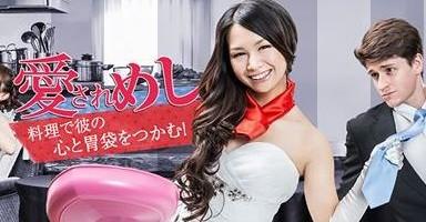 無料メール営業セミナー:青木さん
