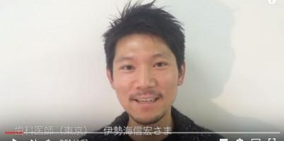 営業セミナー東京:お客様の声
