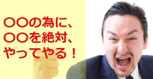 インカンテーション②