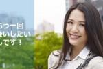 保険営業紹介