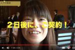 営業セミナーご感想動画:島田沙也加さま