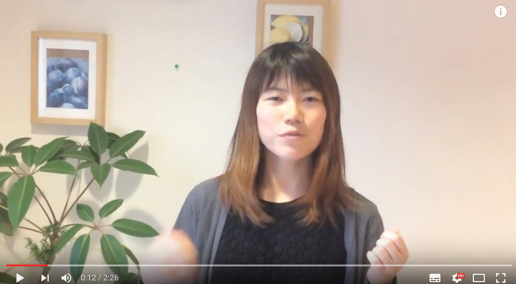 営業セミナー ご感想動画 島田沙也加さま
