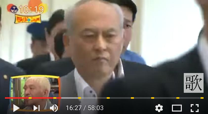 営業力:舛添さん辞任考察