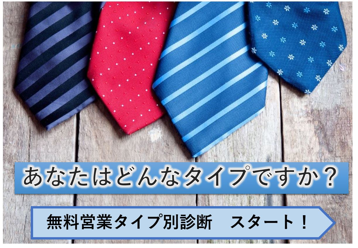 20170620-2 【決定版】男性用FB広告写真