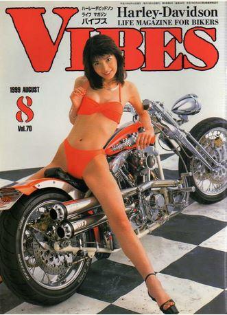 営業での裏ニーズ、バイク雑誌