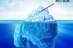 営業マンの潜在意識活性法