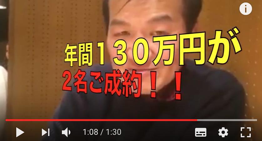 営業コンサルお客様の声:金子慎司様