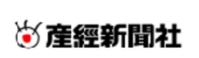 産経新聞社LOGO