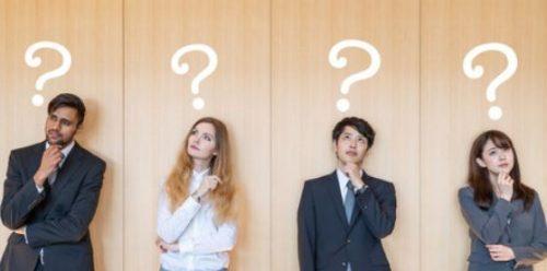 営業 質問