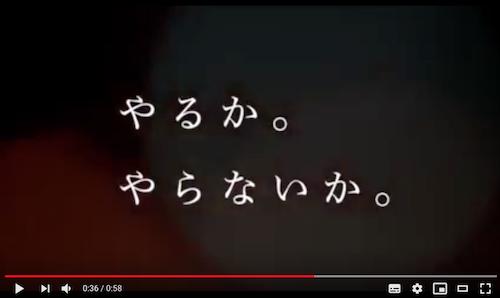 矢沢永吉 成り上がり