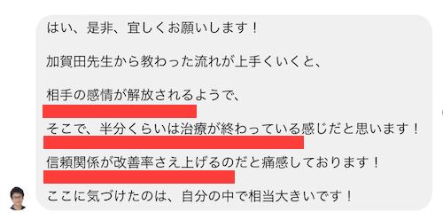 吉川 彰記院長