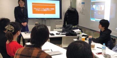 保険営業 リストアップ・アプローチ・商談・紹介
