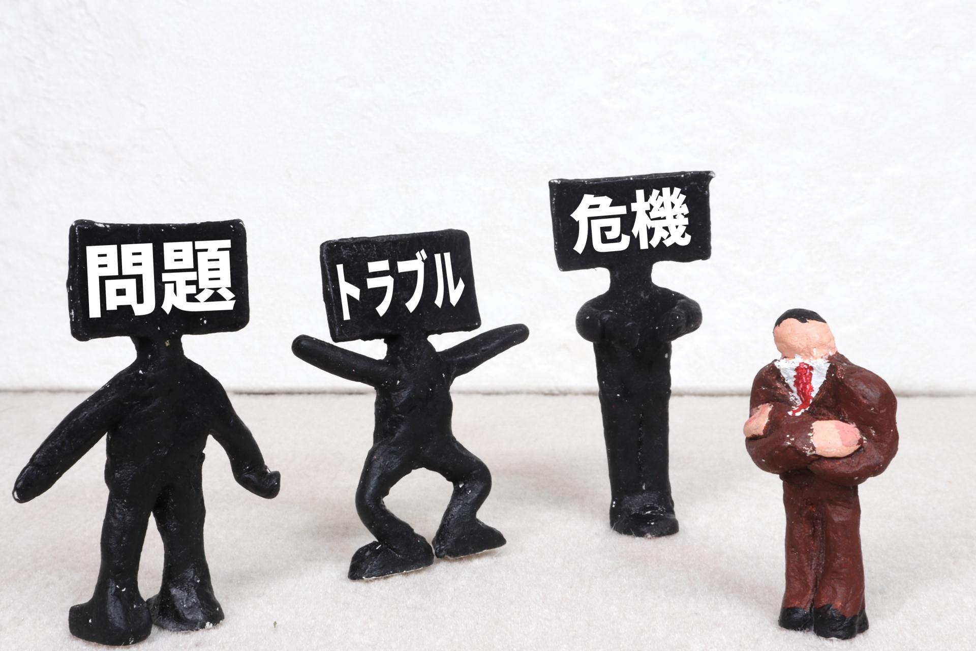 『継続貢献営業:法人保険営業のトップが語った本質的成功とは』(近代セールス社)