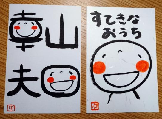 不動産営業 紹介