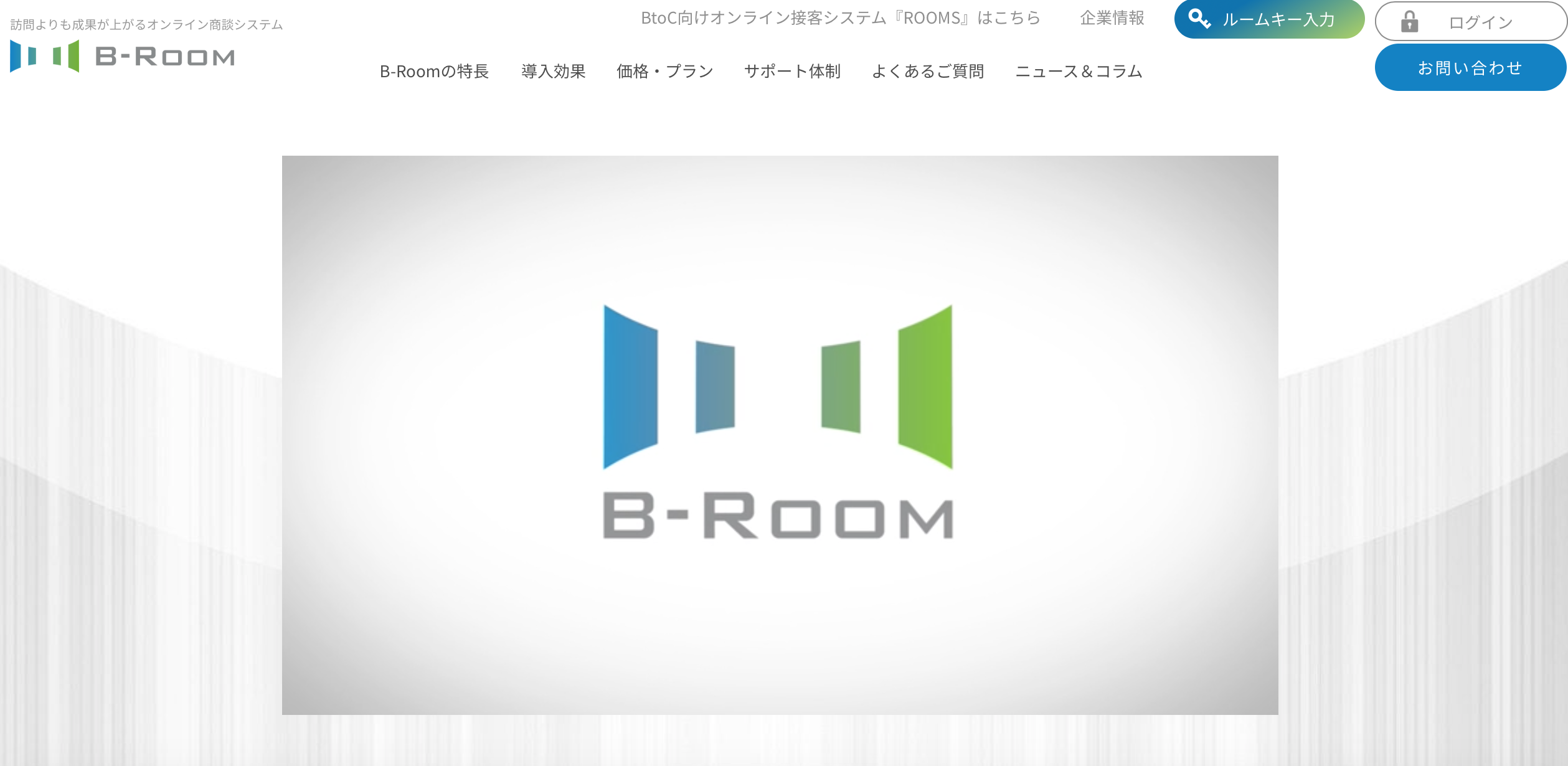 Bloom Act